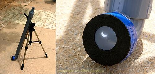 タバタ式日食観望装置